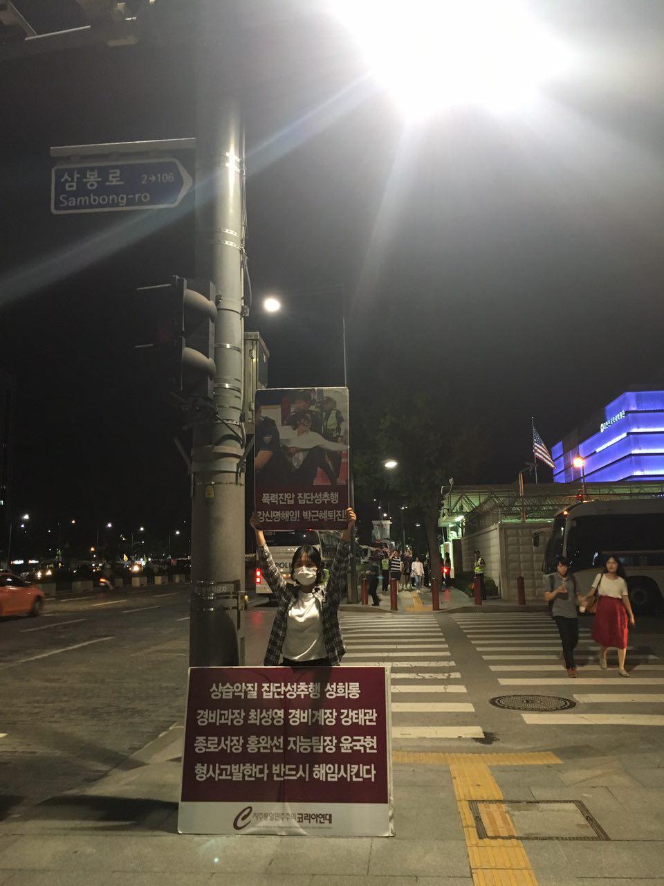 미대사관앞철야1인시위 0625-06-5.jpg