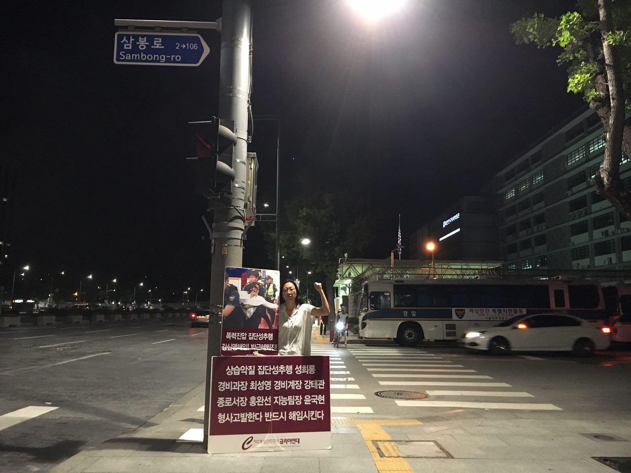 미대사관앞철야1인시위 0625-09-5.jpg