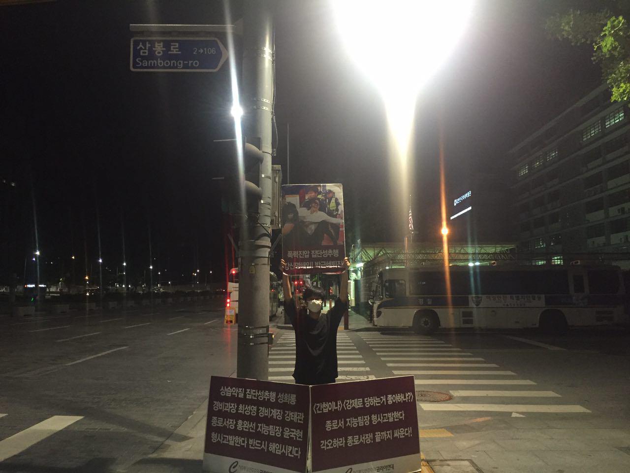 미대사관앞철야1인시위 0625-08-9.jpg