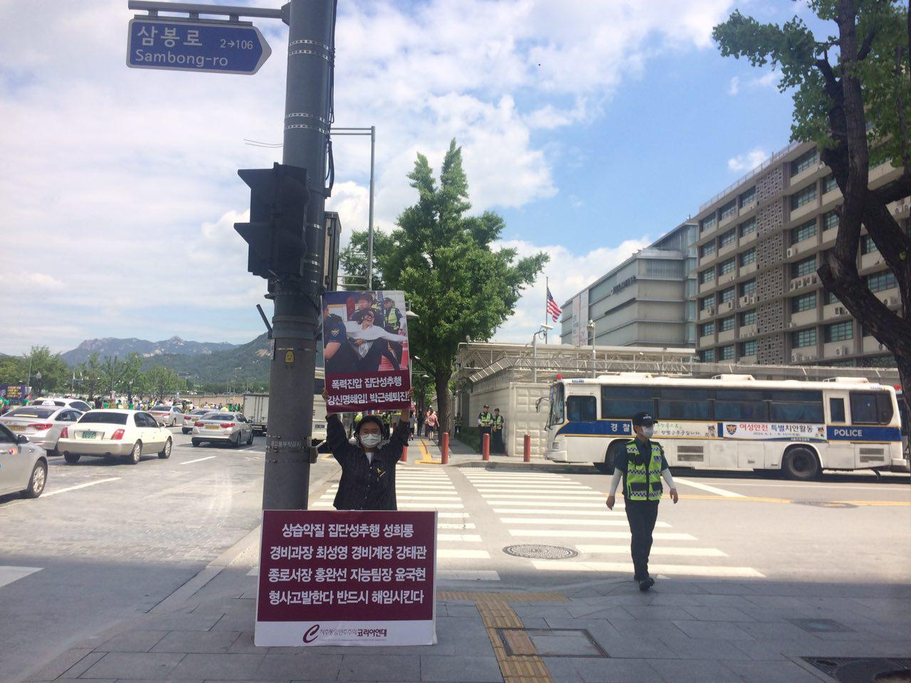 미대사관앞철야1인시위 0625-01-3.jpg