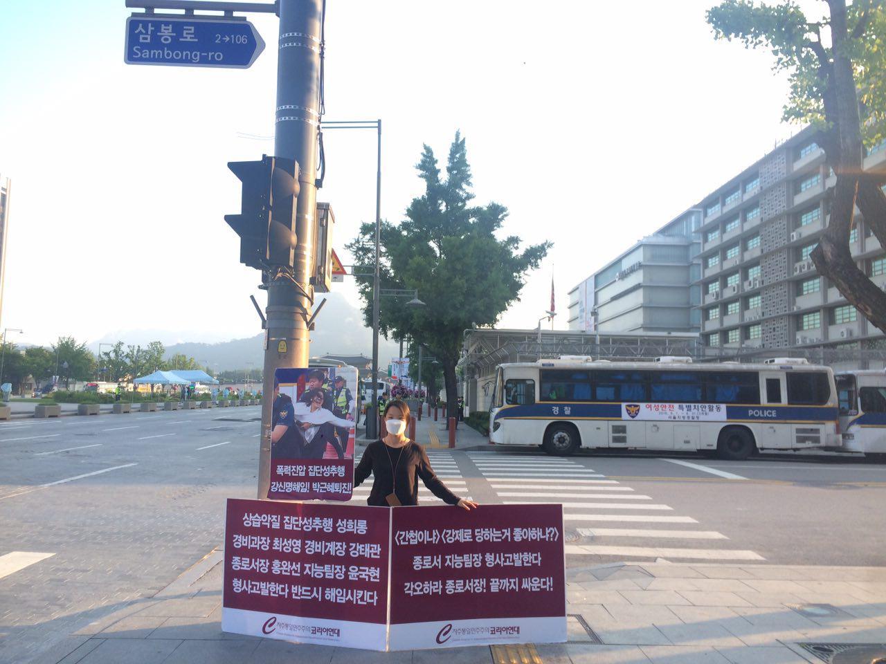 미대사관앞철야1인시위 0625-11-7.jpg