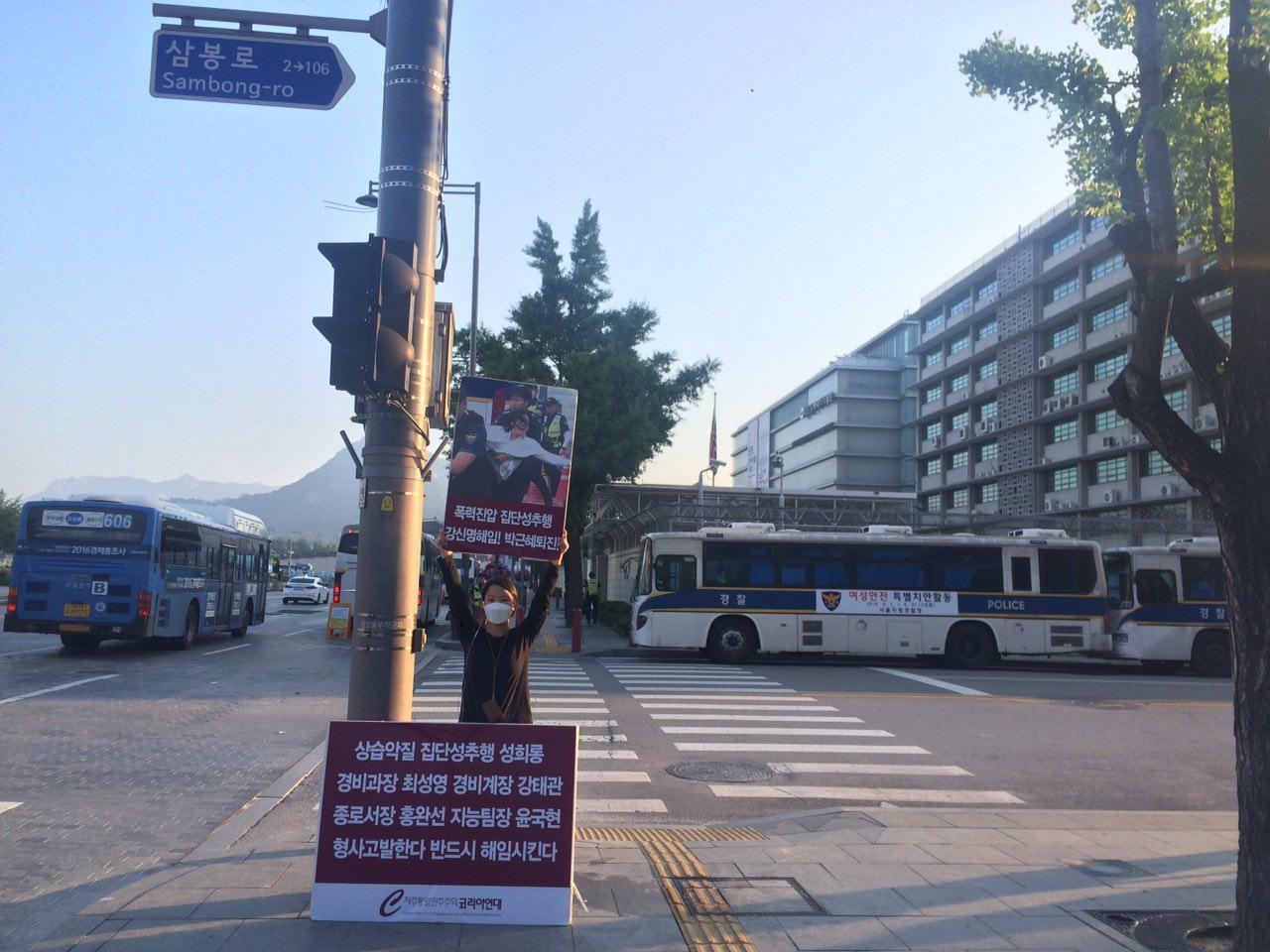 미대사관앞철야1인시위 0625-11-3.jpg