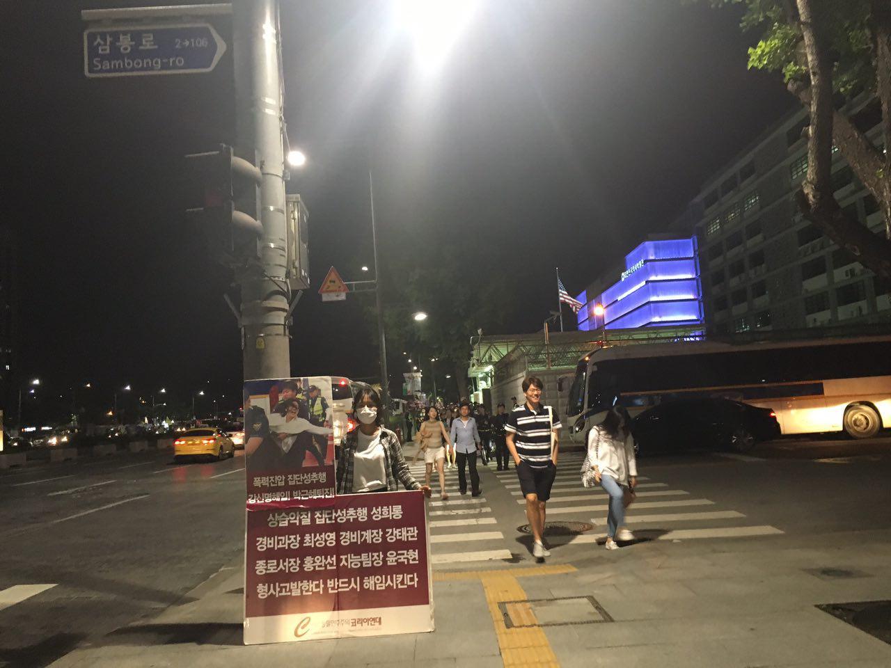 미대사관앞철야1인시위 0625-06-3.jpg