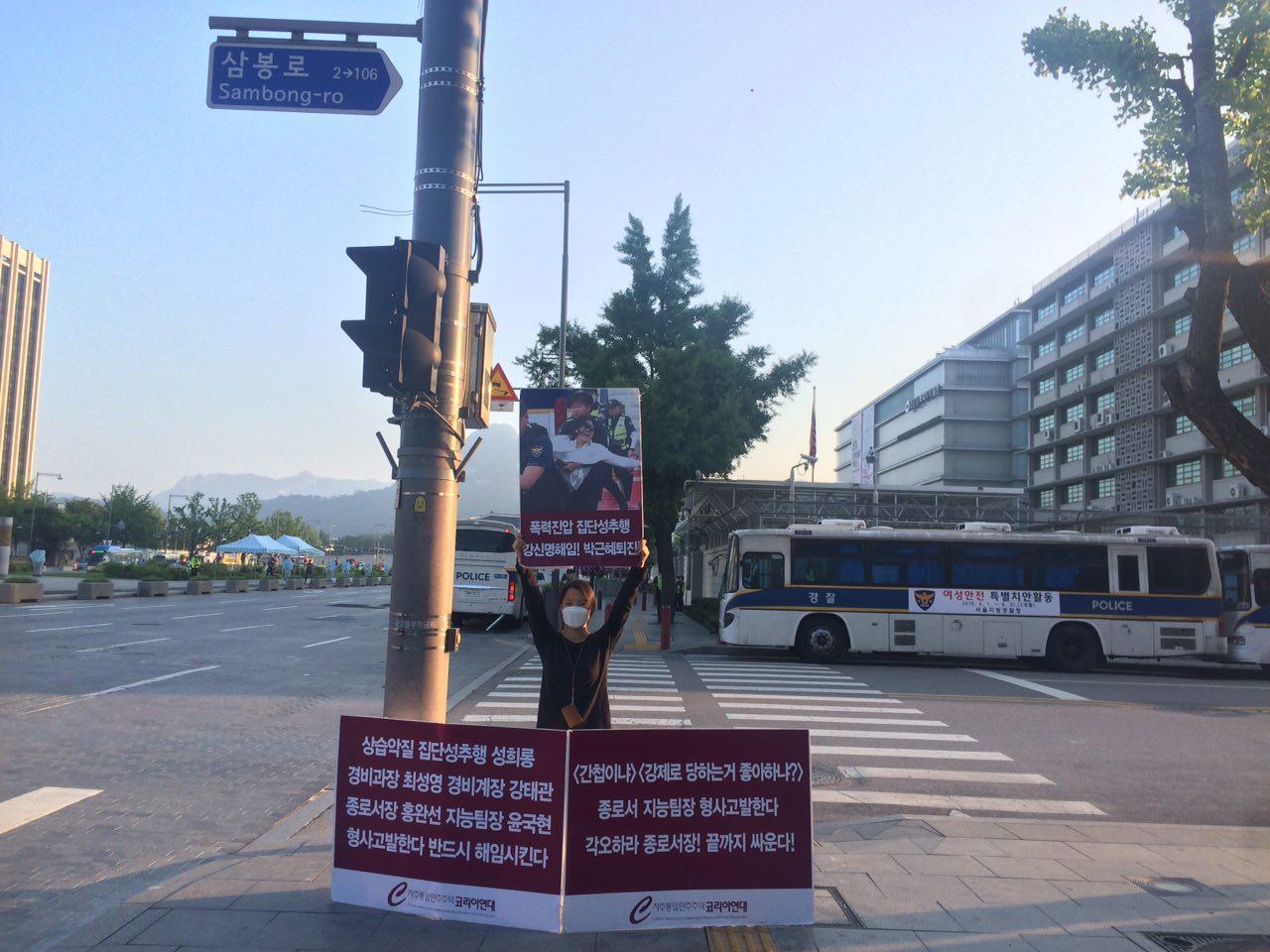 미대사관앞철야1인시위 0625-11-9.jpg
