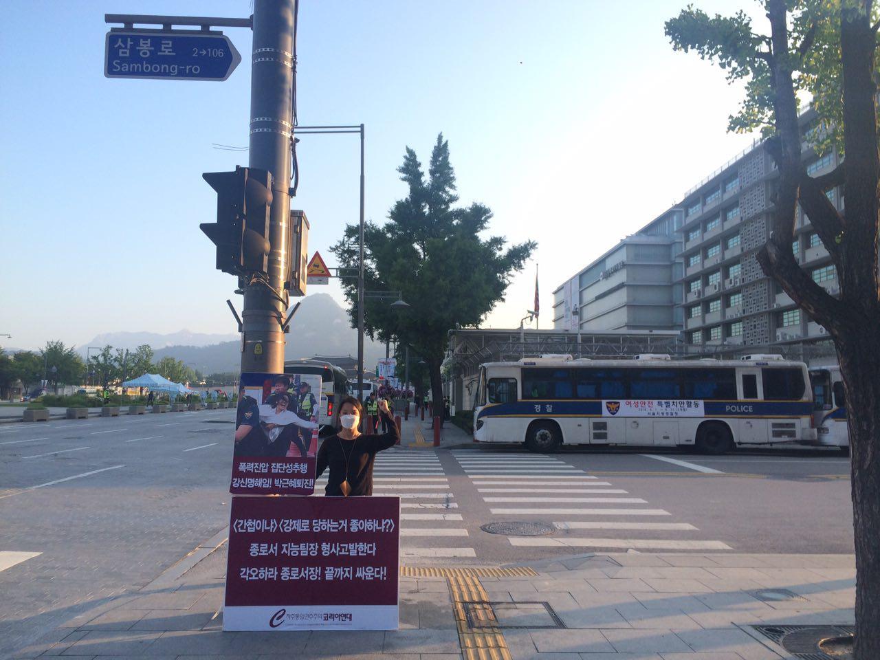 미대사관앞철야1인시위 0625-11-5.jpg