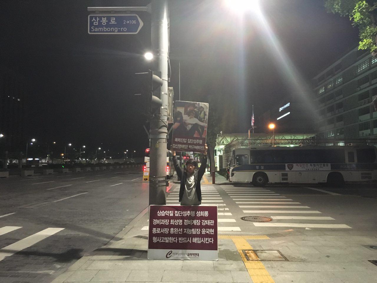 미대사관앞철야1인시위 0625-10-6.jpg