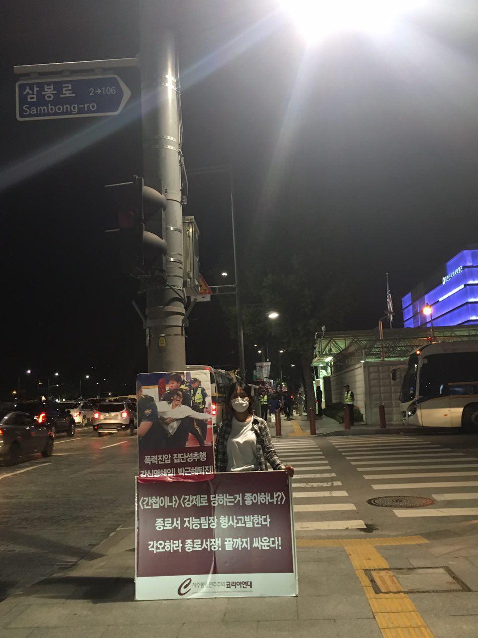 미대사관앞철야1인시위 0625-06-1.jpg