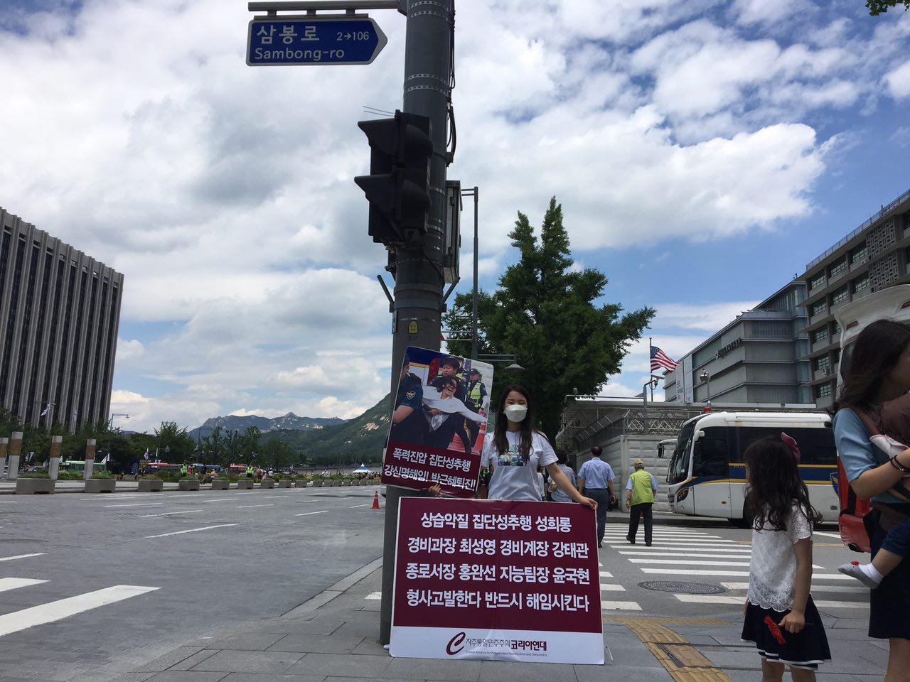 미대사관앞철야1인시위 0625-02-1.jpg