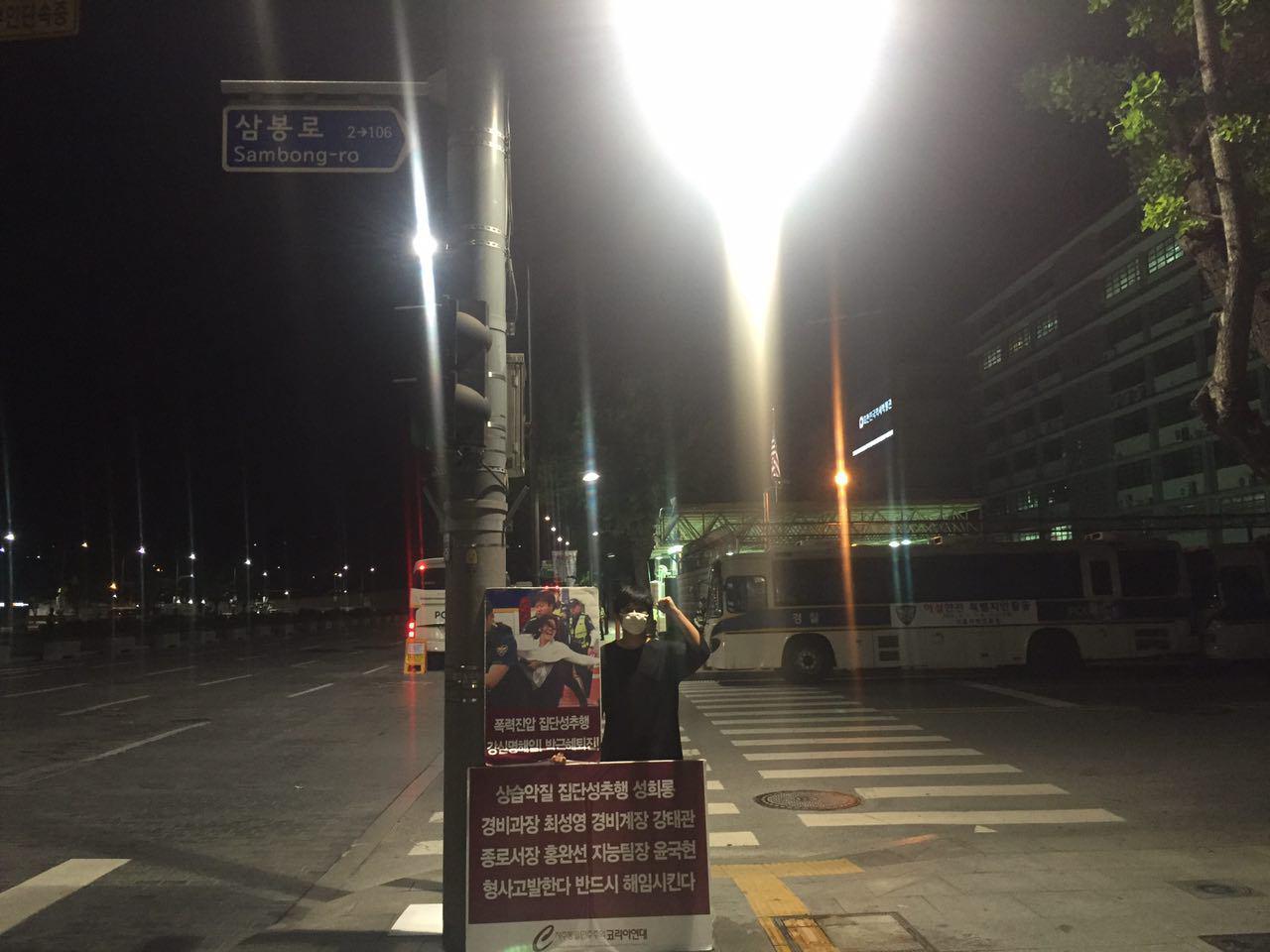 미대사관앞철야1인시위 0625-08-2.jpg