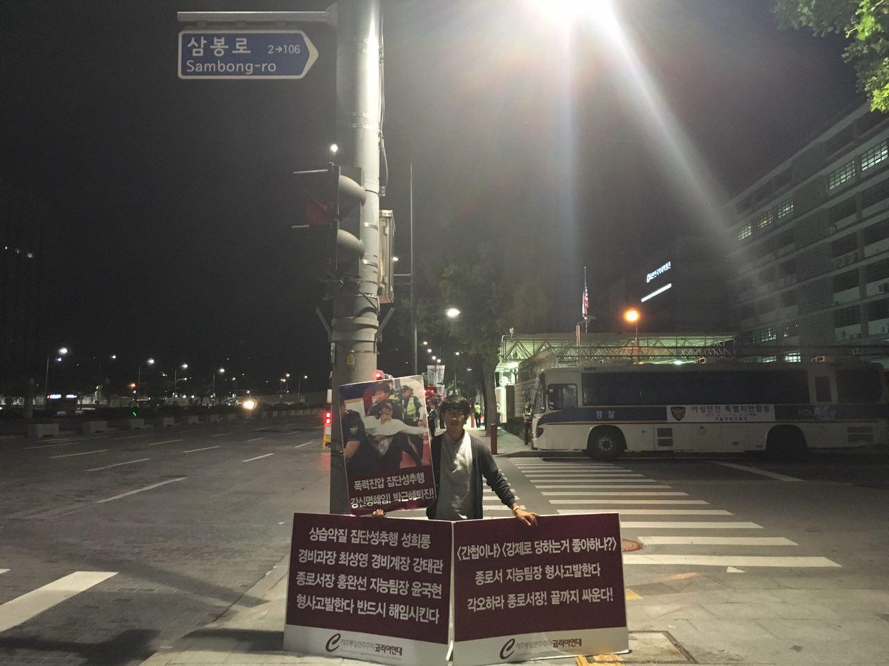 미대사관앞철야1인시위 0625-10-7.jpg