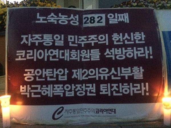 노숙농성 0517-04.JPG