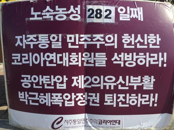 노숙농성 0517-01.jpg