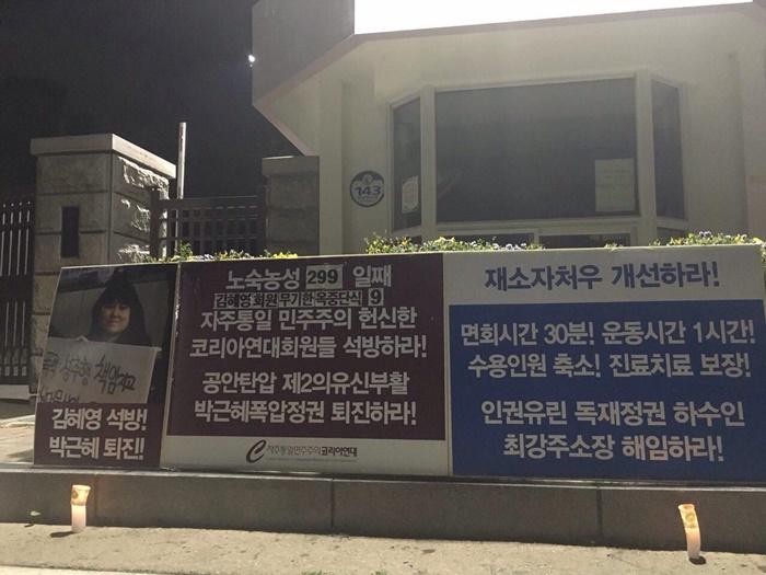 노숙농성 0603-06.jpg