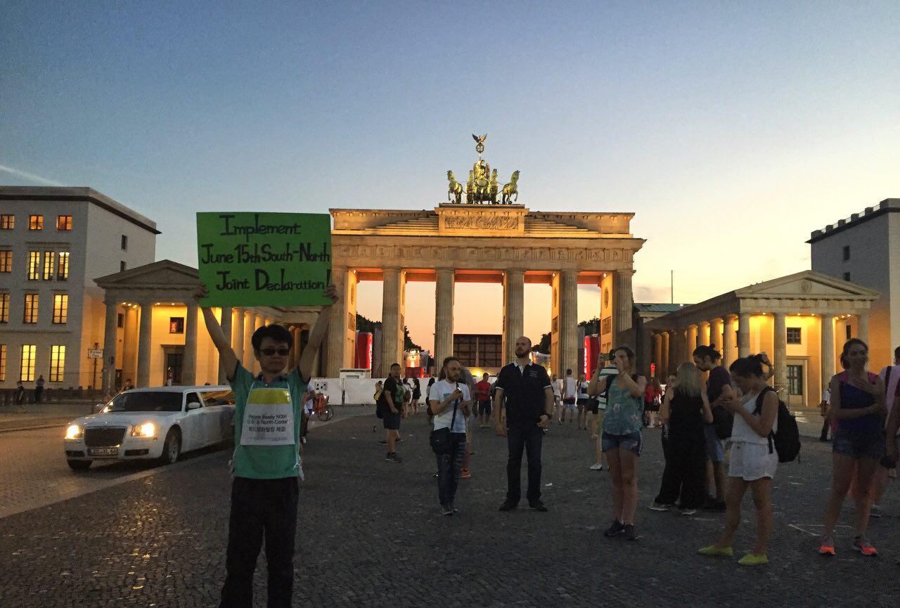 베를린시위_15.jpg