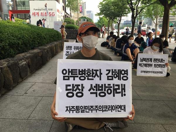미대사관앞거리강연 0527-07.jpg