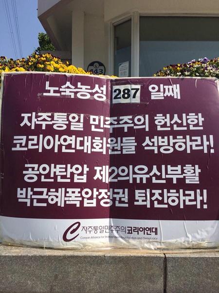 노숙농성 0522-01.jpg