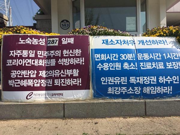 노숙농성 0522-02.jpg