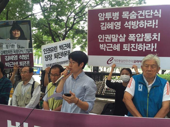 동조단식돌입기자회견 0607-05.jpg