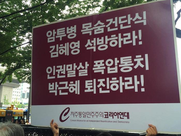 동조단식돌입기자회견 0607-10.jpg