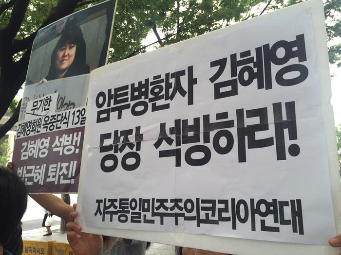 동조단식돌입기자회견 0607-08.jpg