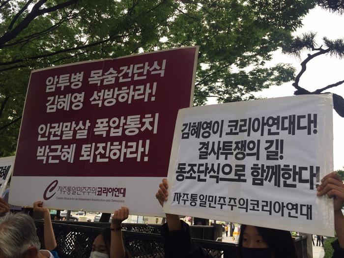 동조단식돌입기자회견 0607-11.jpg