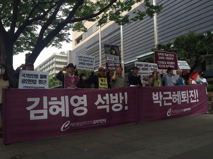 동조단식돌입기자회견 0607-02.jpg