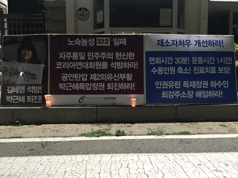 노숙농성 0626-05.jpg