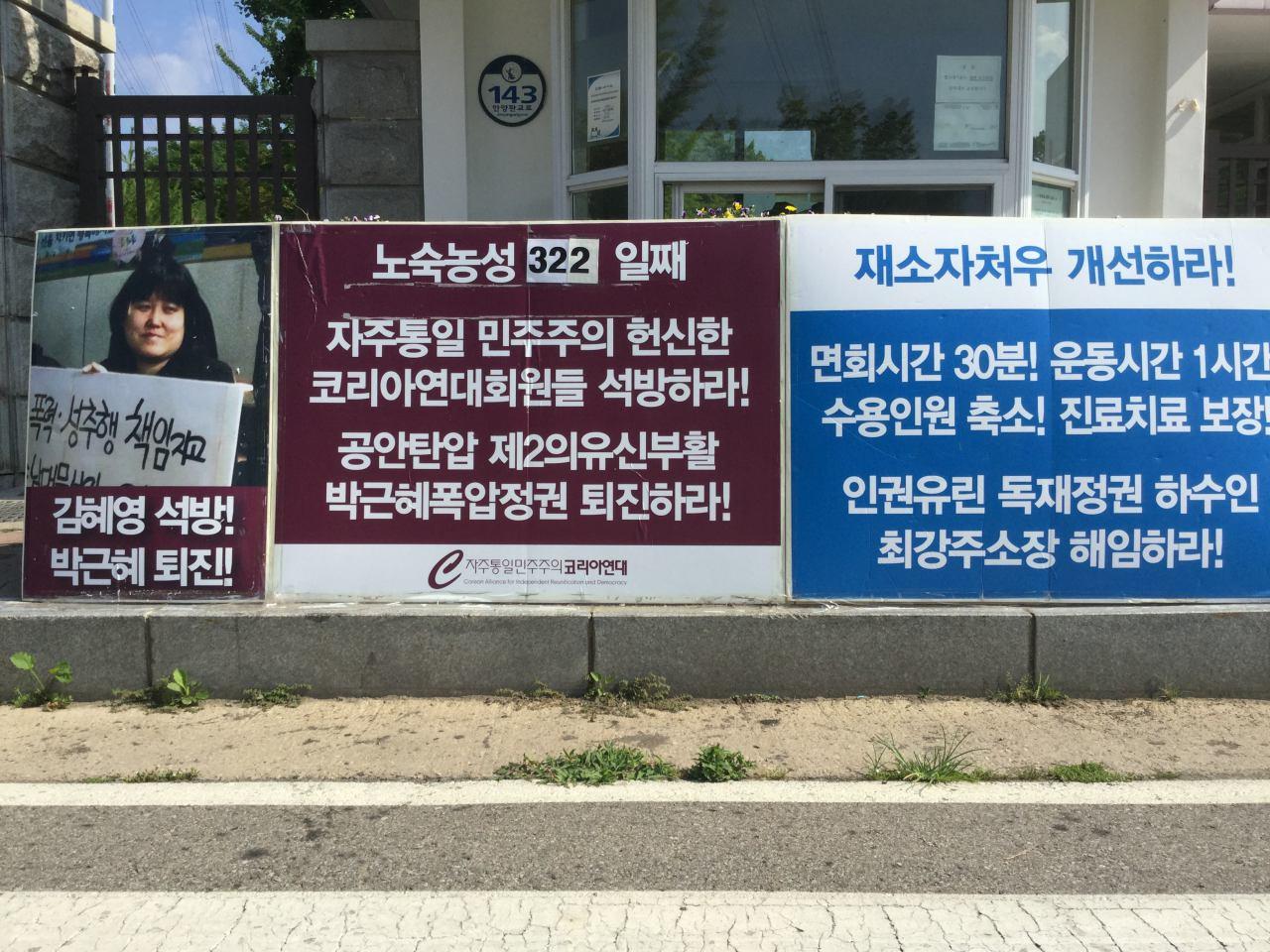 노숙농성 0626-02.jpg