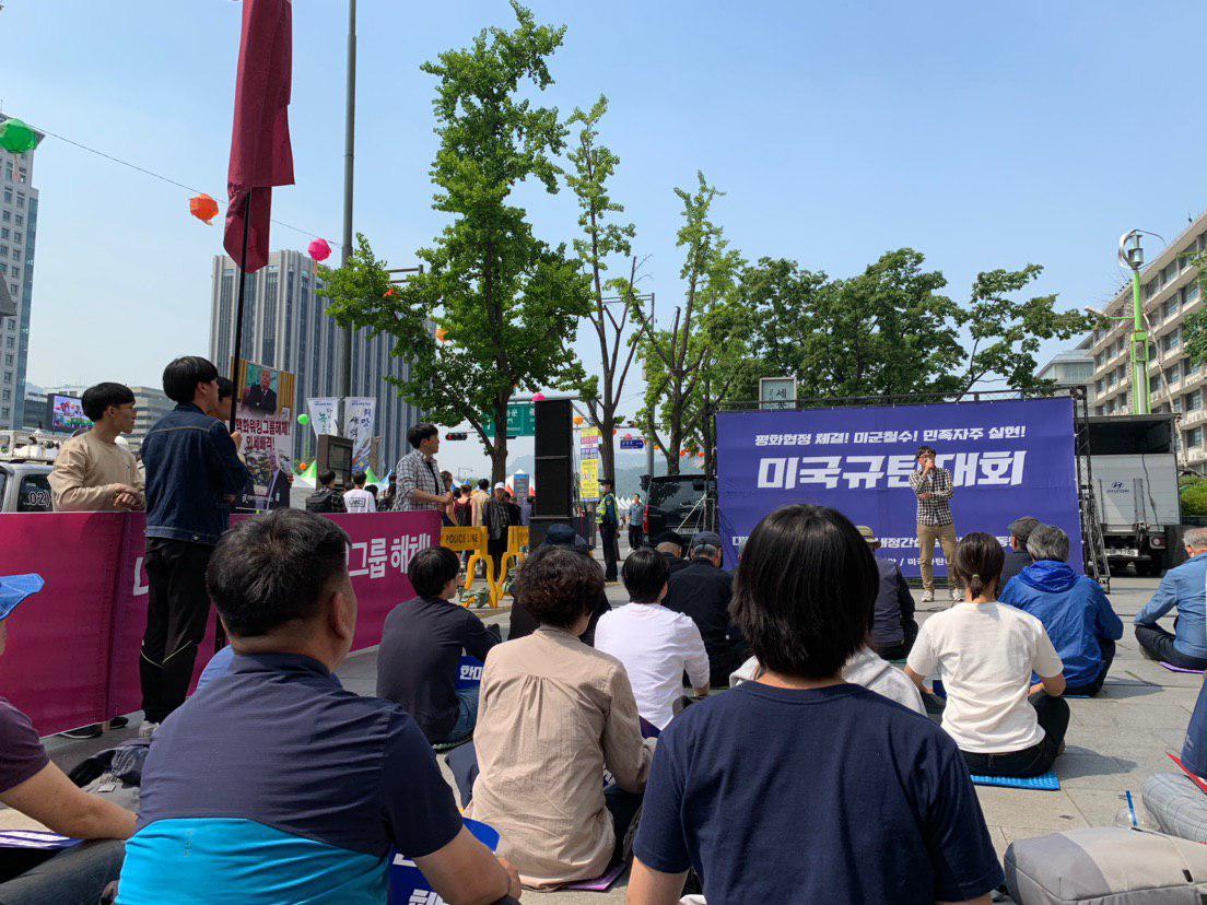 photo_2019-05-12_23-11-15.jpg