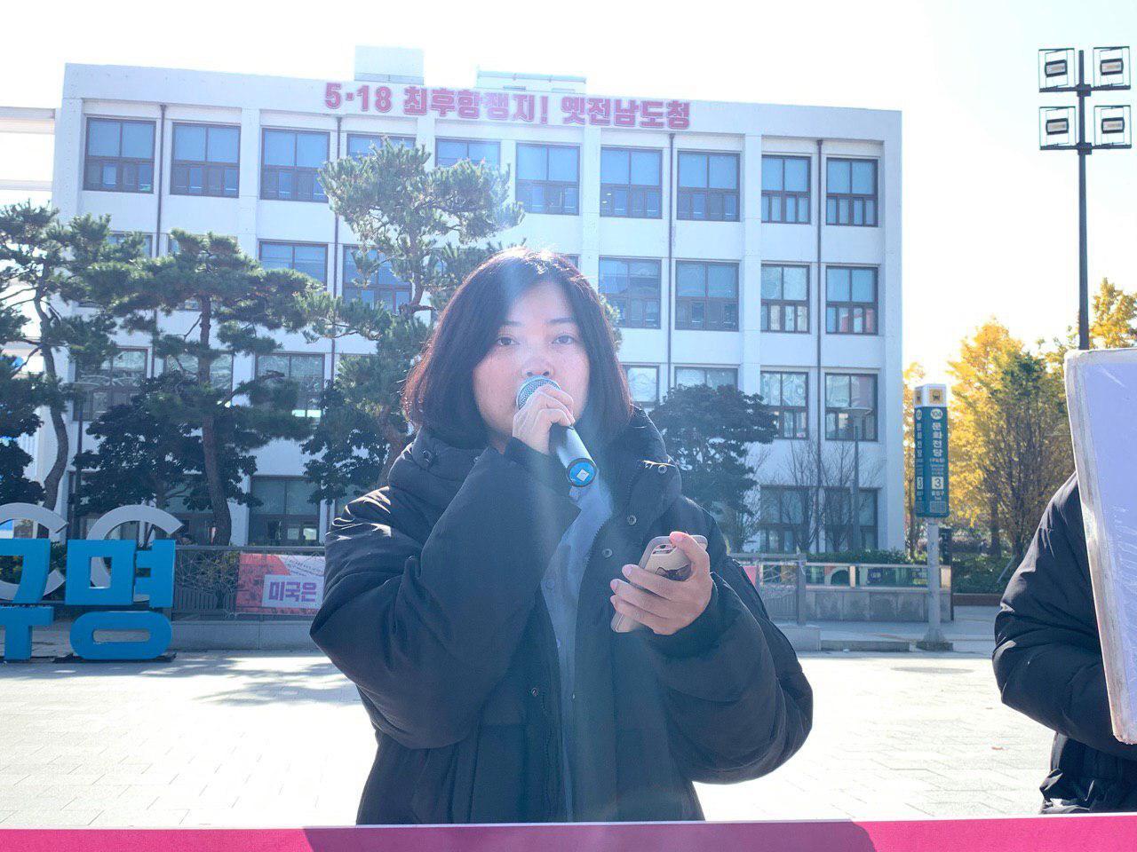 photo_2019-11-15_09-21-19.jpg