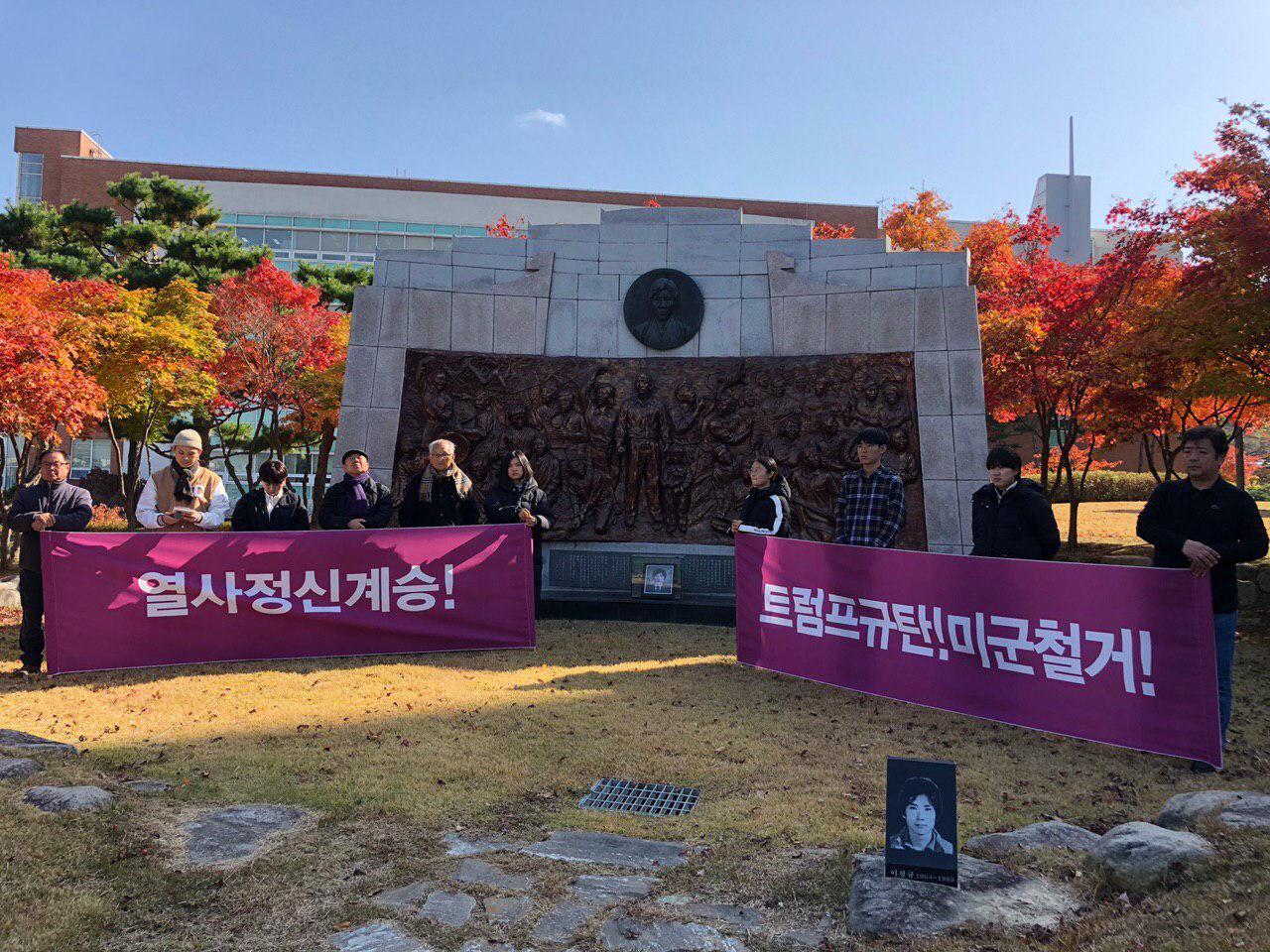 photo_2019-11-15_09-22-14.jpg