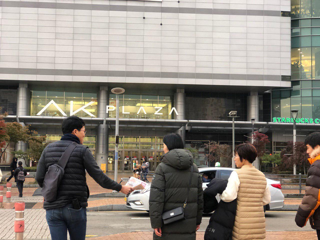 photo_2019-11-15_08-52-38.jpg